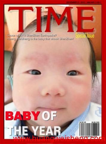 "Time Magazine Baby Of The Year! / 时代周刊评选出的""年度宝宝""!"