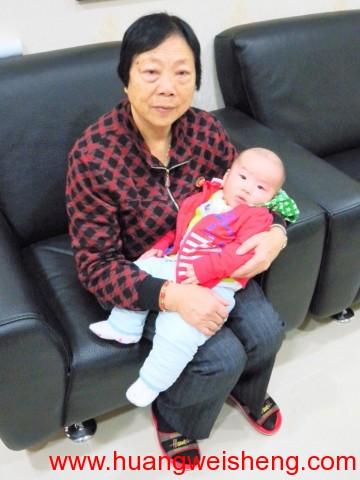 Everyone Loves WeiSheng1 / 人见人爱的多多1