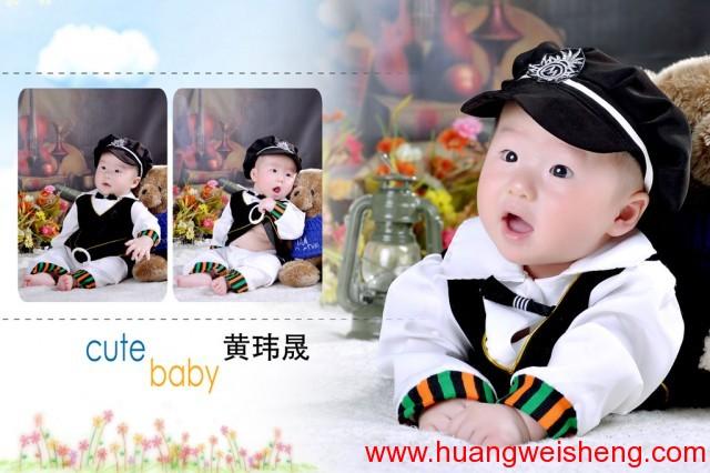 WeiSheng's 100 Days Page 4 / 多多一百天第四页