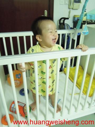 Inside Crib / 婴儿床 3