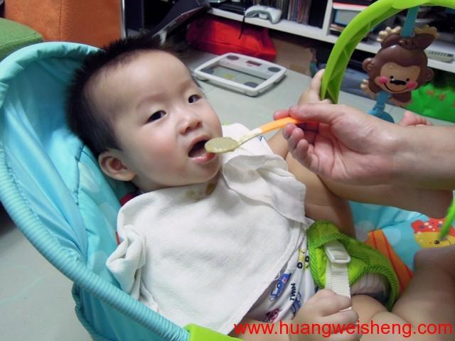 One Big Mouthful / 大大口