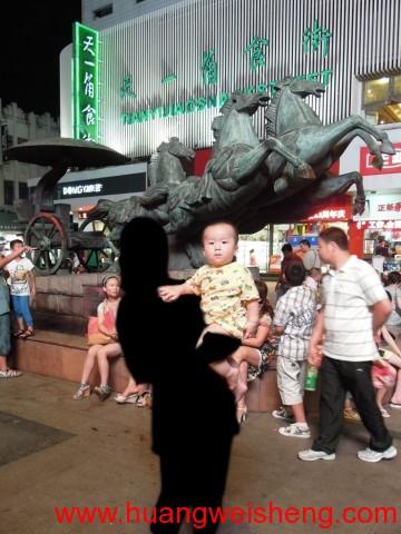 WenZhou City WuMa Street / 温州市五马街