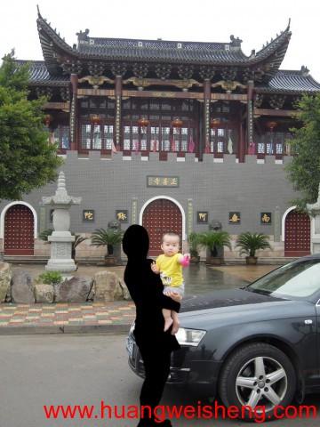 Wenzhou ZhengShan Temple / 温州正善寺