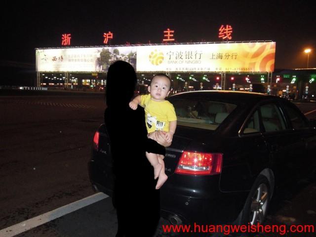 ZheHu Highway / 浙沪主线