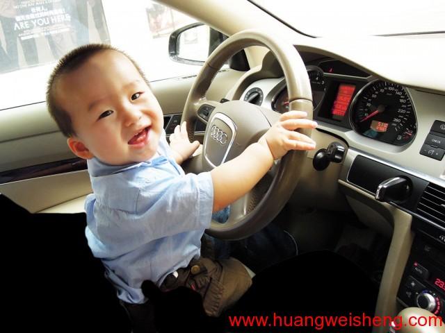 WeiSheng Driving / 玮晟开车 2