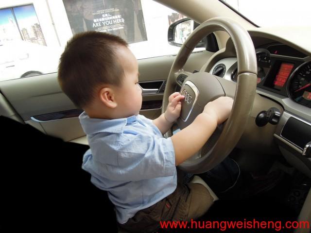 WeiSheng Driving / 玮晟开车 3