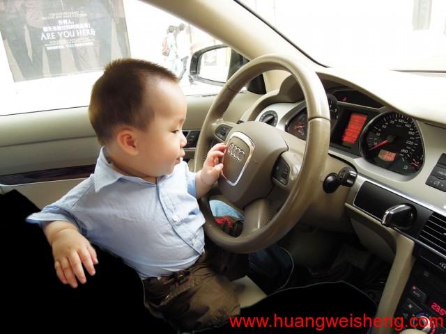 WeiSheng Driving / 玮晟开车 4