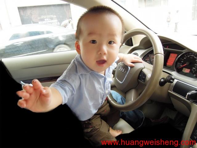 WeiSheng Driving / 玮晟开车 5