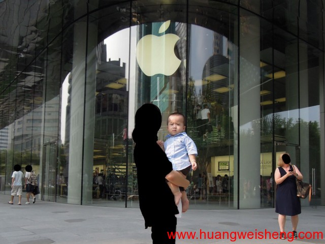 Apple Store Shanghai / 上海苹果店