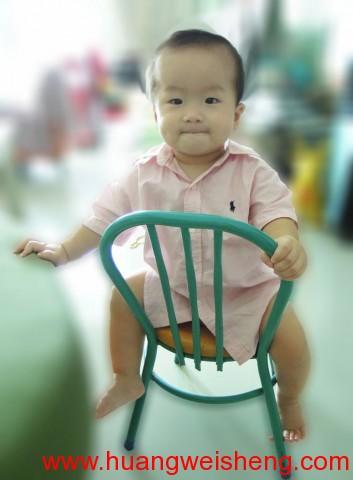Stool Pose / 小椅子上 1