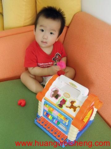 Toy House / 玩具屋