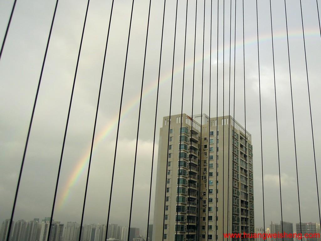 Rainbow / 彩虹