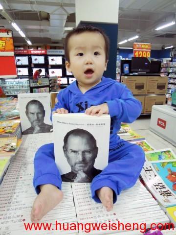Future Steve Jobs?/ 未来乔布斯? 2
