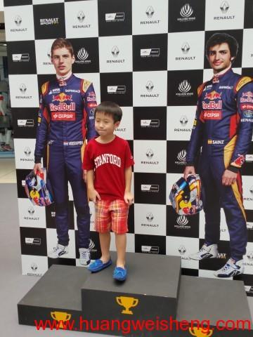 方程一 / Formula 1 Stand - Kallang Wave Mall - 08