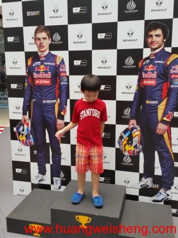 方程一 / Formula 1 Stand - Kallang Wave Mall - 04