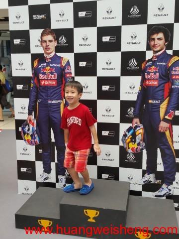 方程一 / Formula 1 Stand - Kallang Wave Mall - 02
